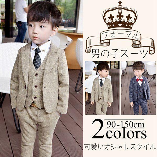 bc0a5259c222d フォーマ スーツ 子供 卒業式 5点セット キッズ フォーマル スーツ タキシード チェック柄 男の子 子供