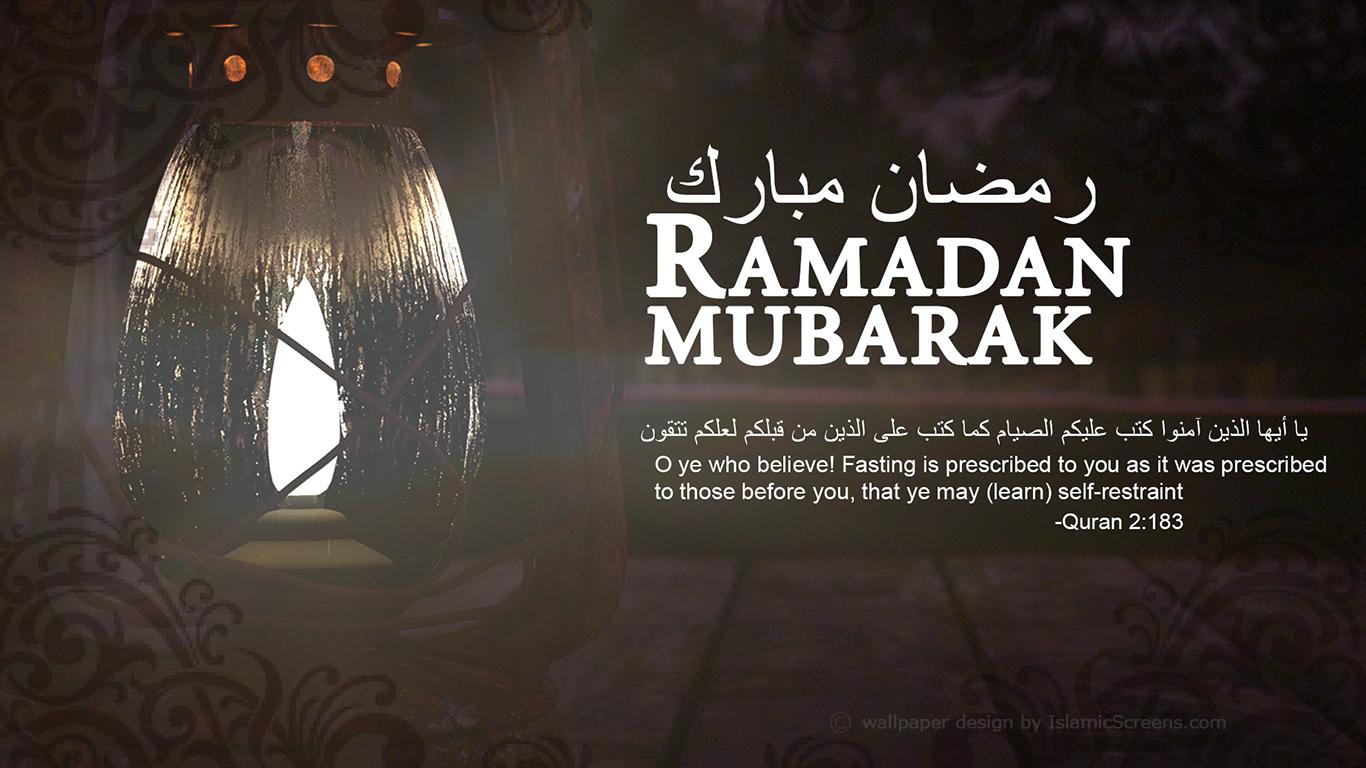 ramadan mubarak images 2019