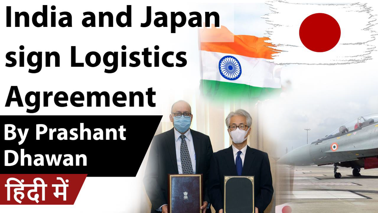 India And Japan Sign Logistics Agreement Free Pdf Download In 2020 Japan Relatable Logistics