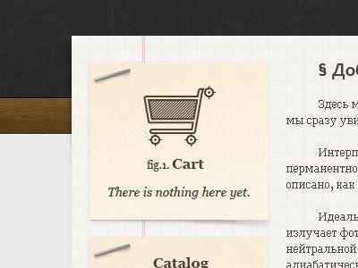 Cart blueprint By - fresh blueprint design career