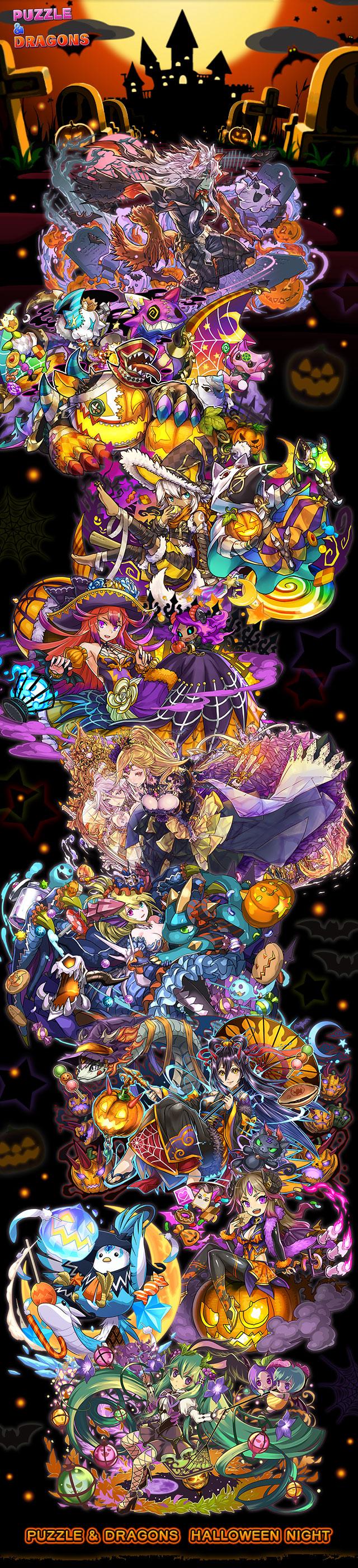 Le Migliori 80 Immagini Su Puzzle Dragons Immagini Creature Mitologiche Design Del Personaggio