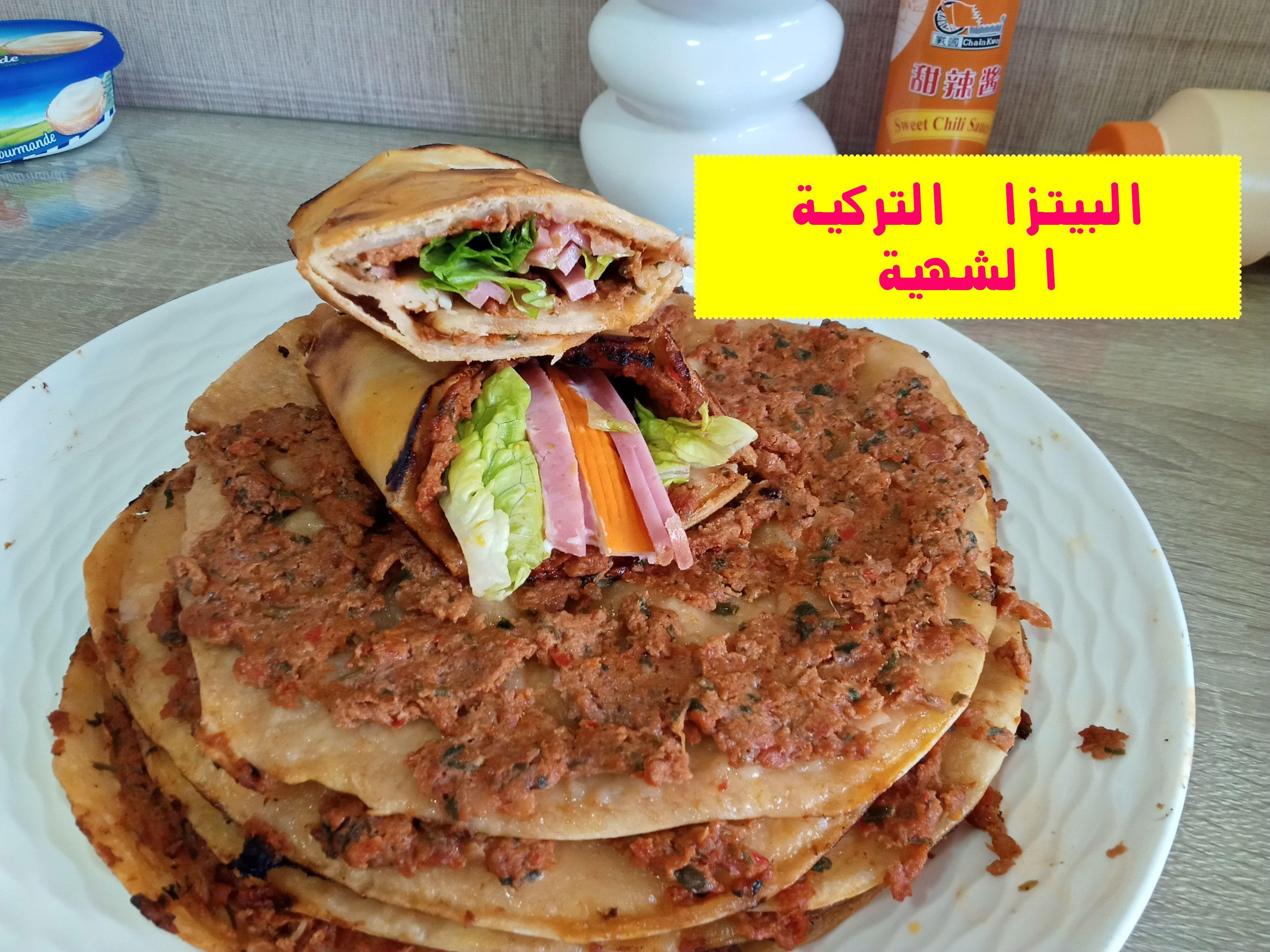 البيتزا التركية Lahmacun Pizza Turc Food Breakfast Sandwiches