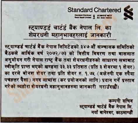 Pin By Sharesansar On Sharesansar Fiscal Year Stock Market Announcement