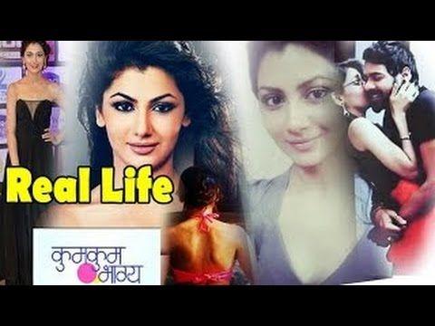 Real Life Partner's Of Actors Of KumKum Bhagya | Popular