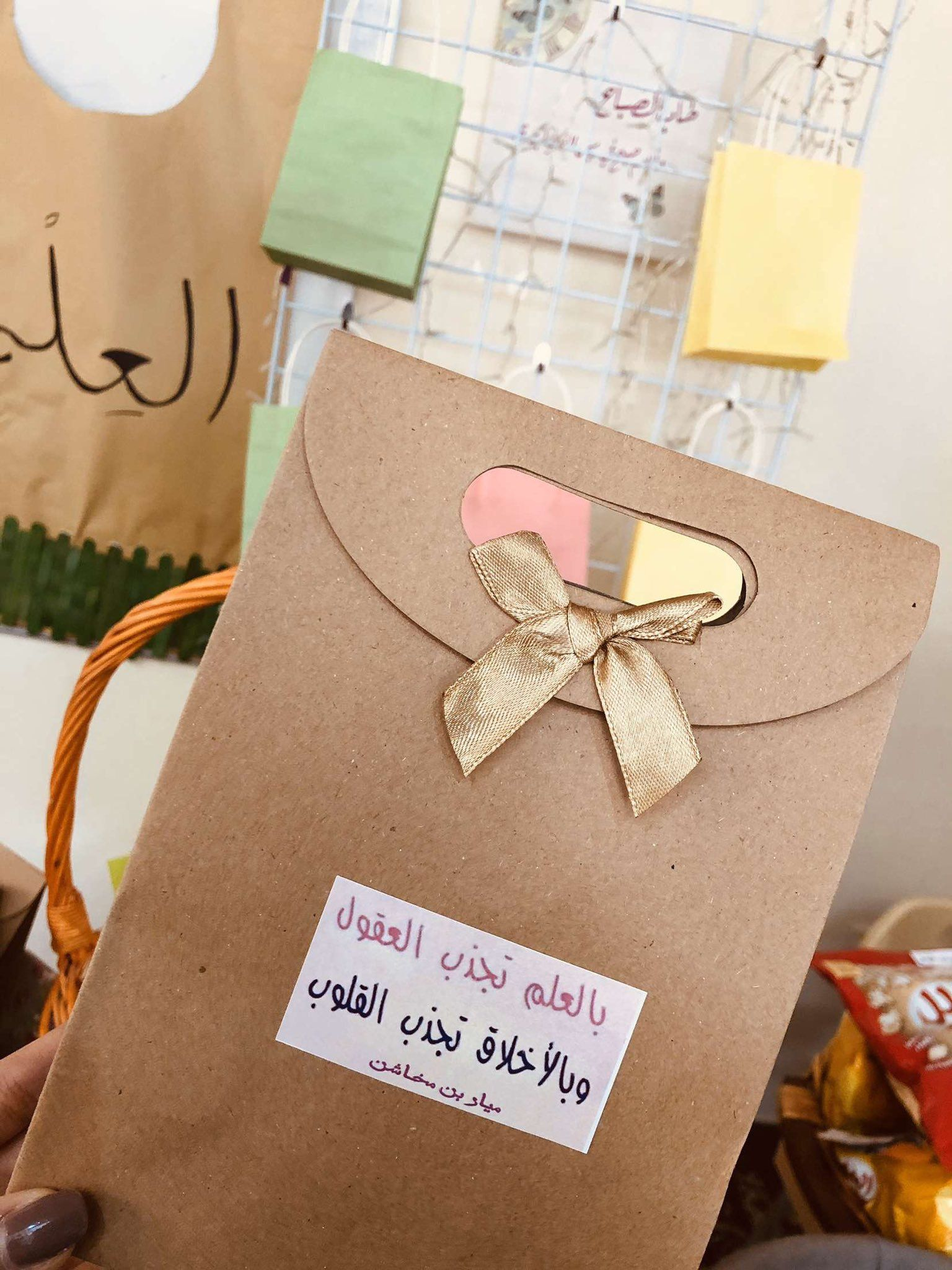 برامج نادي القيم بالعلم تجذب العقول وبالأخلاق تجذب القلوب مصطفى نور الدين Gifts Gift Wrapping Learning