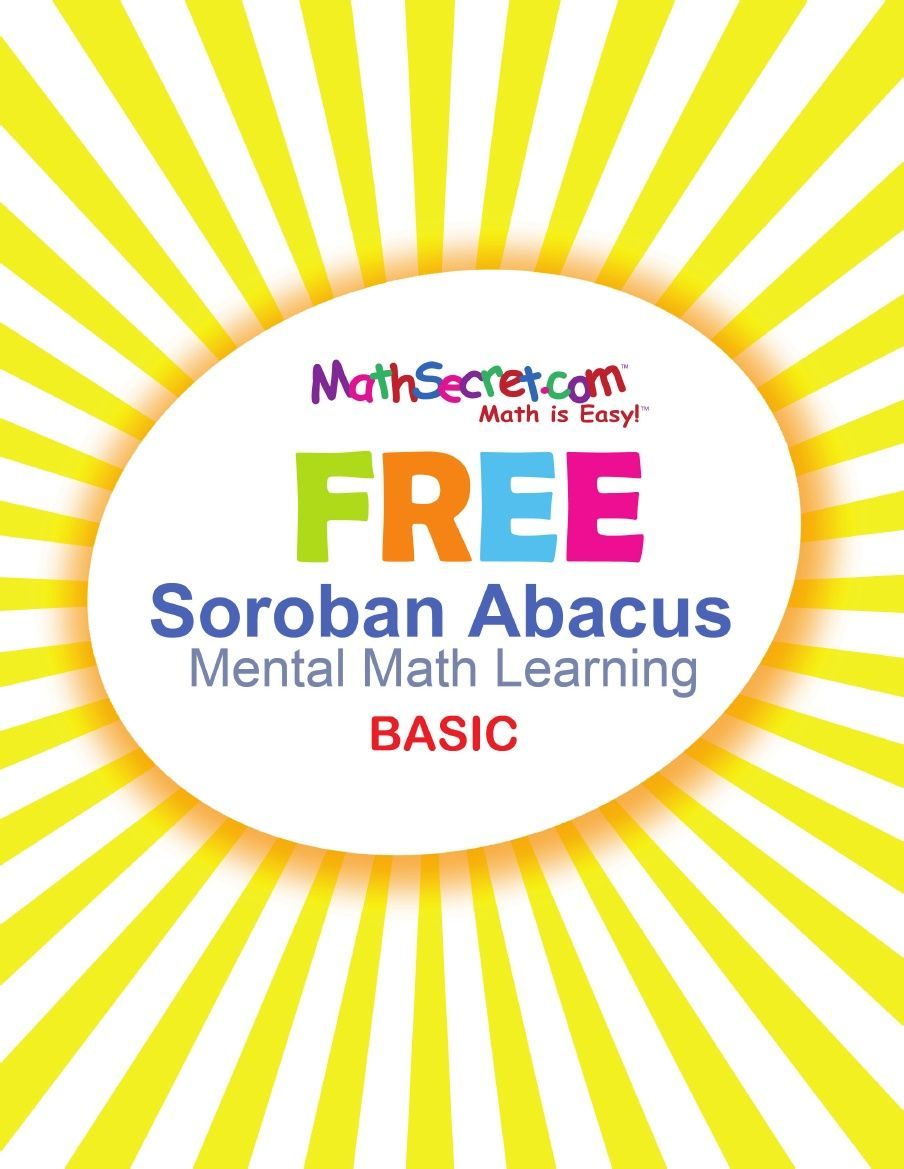 free soroban abacus maths secret workbook homeschooling hope for the future abacus math. Black Bedroom Furniture Sets. Home Design Ideas
