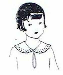 1932/18