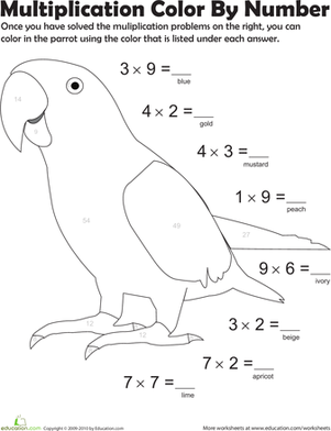 10 Best images about Edwin Practice on Pinterest | 3rd grade math ...