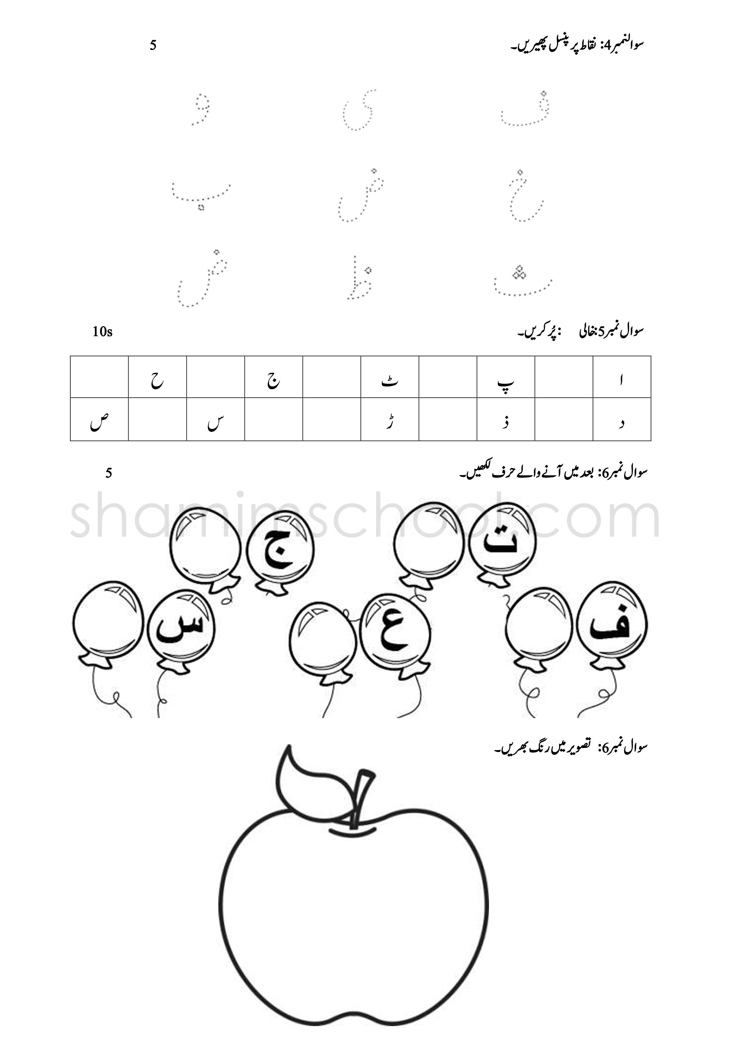 Pin On 1st Grade Worksheets