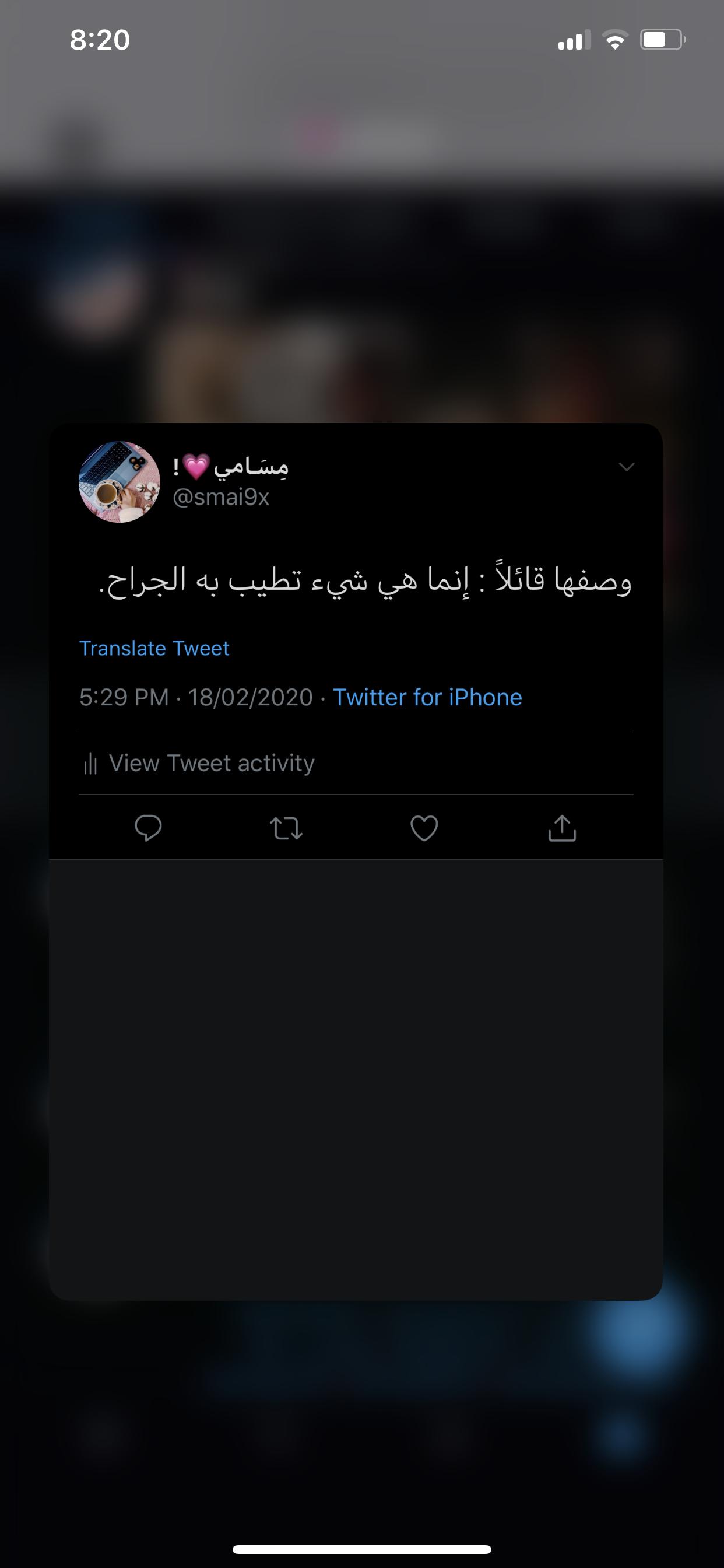 Twitter Smai9x