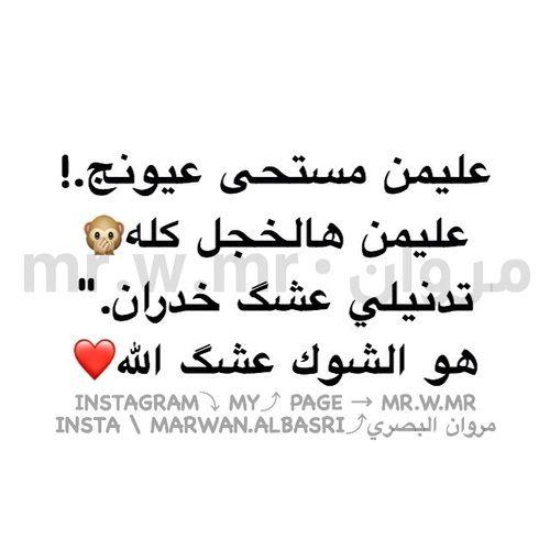 ح ب صورحب And تصميمي Image Arabic Love Quotes Words Aurora Sleeping Beauty