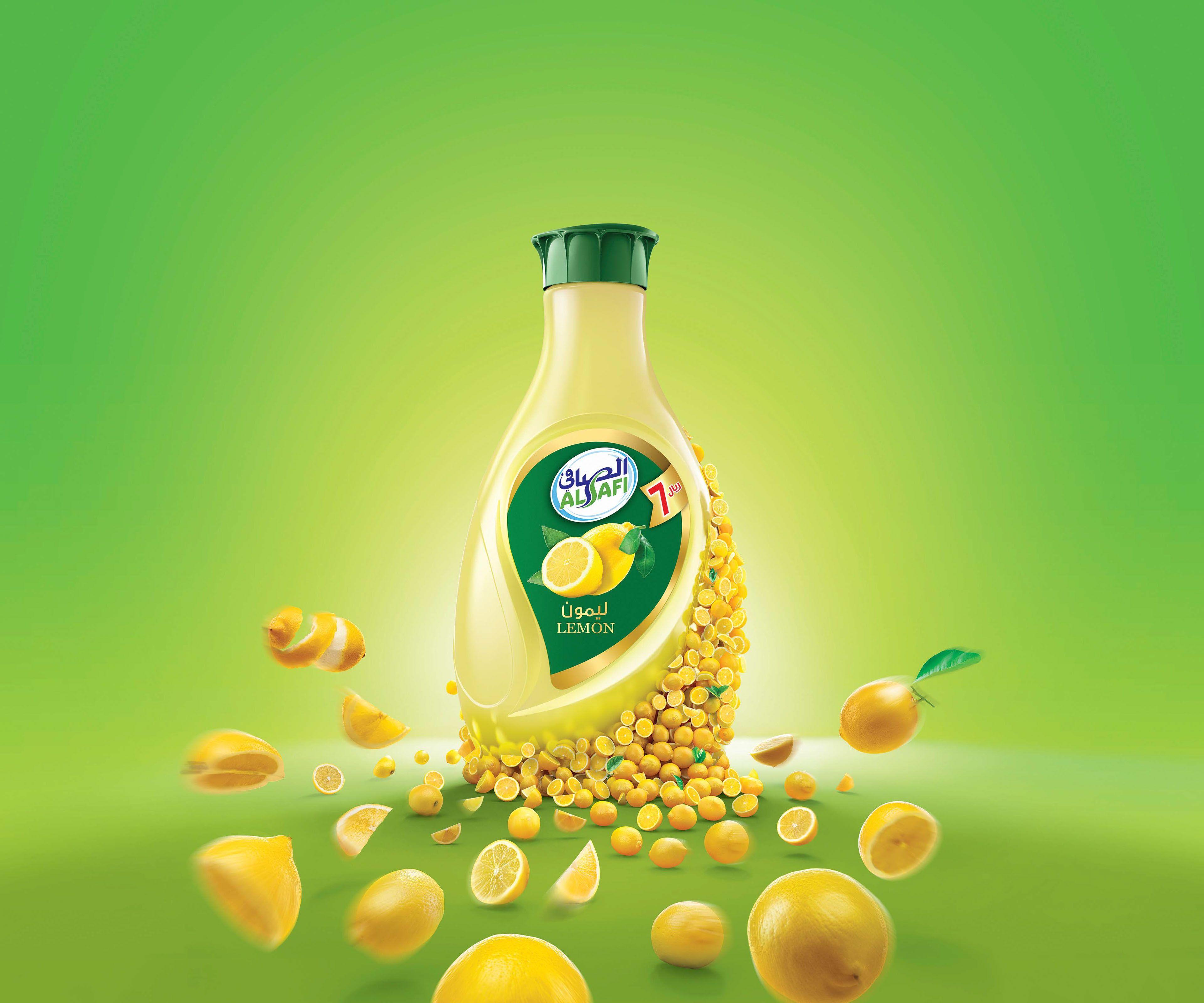 Al safi Promo campaign in 2020 Juice ad, Ads creative