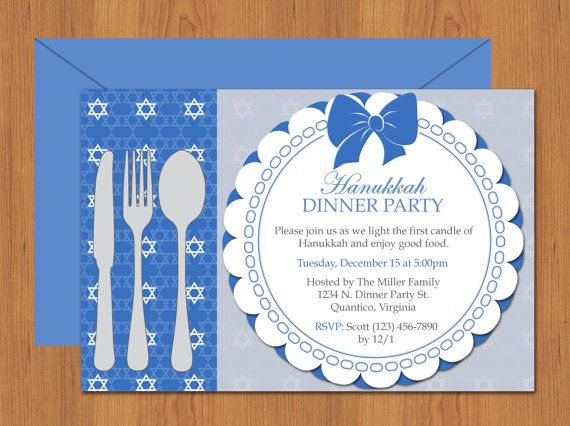 Hanukkah Dinner Party Invitation Dinner party invitations - invitation templates for microsoft word