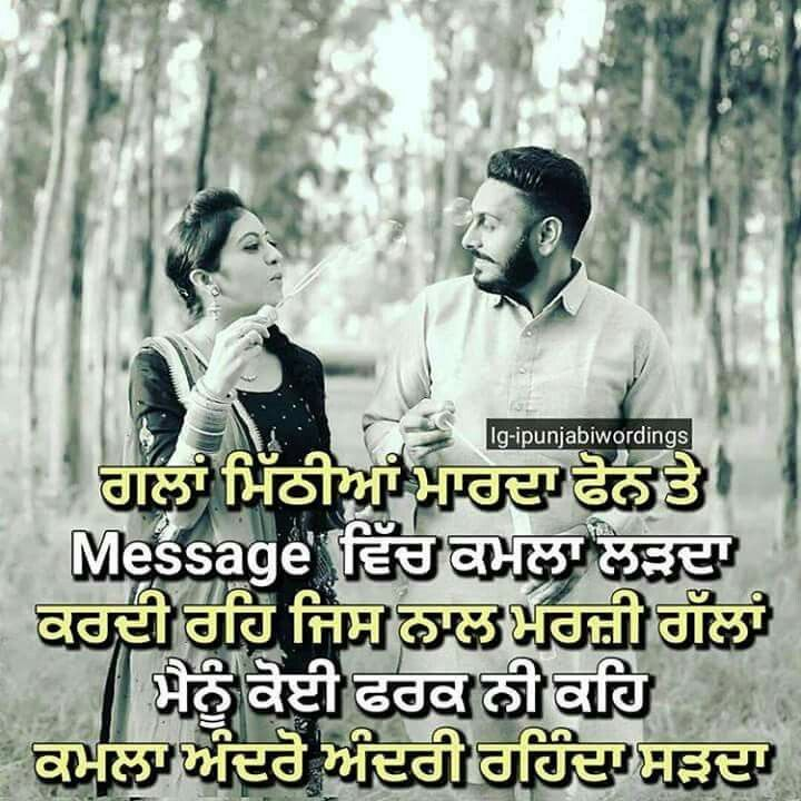 Pin By Sandeep On Handsome Boy Punjabi Quotes Quotes Love Quotes