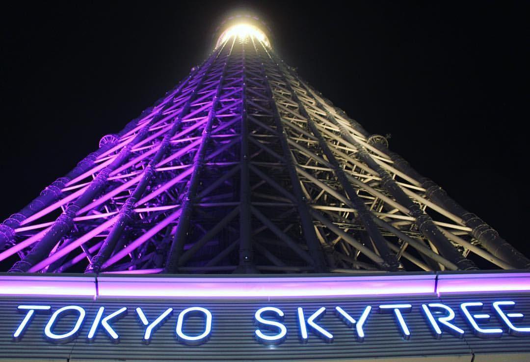 Tokyo 🇯🇵😍 #tokyo #toquio #tokyoskytree #sumida #asakusa #asia #japan #amazing #japao #lifestyle #life #amor #sonho #travel #viagem #ferias #pelomundo #summer2016 #viajes #verao #vacation #vacaciones #brazilian #fashionblogger #traveling #instagrammer #instatraveling #instaviagem #viajar