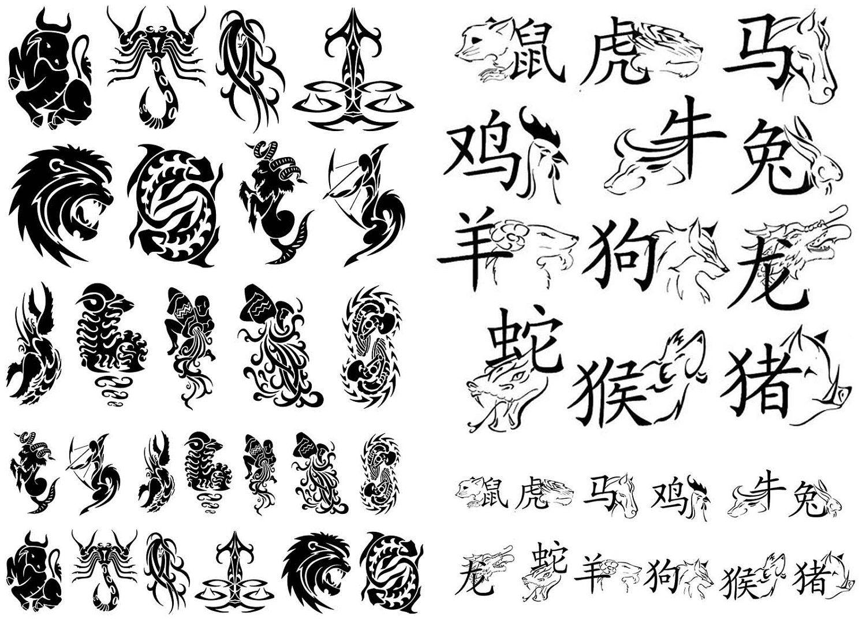 Black tribal zodiac sign tattoo designg 15001072 tattoo s black silk screen enamel zodiac tribal astrology by captivedecals buycottarizona Images