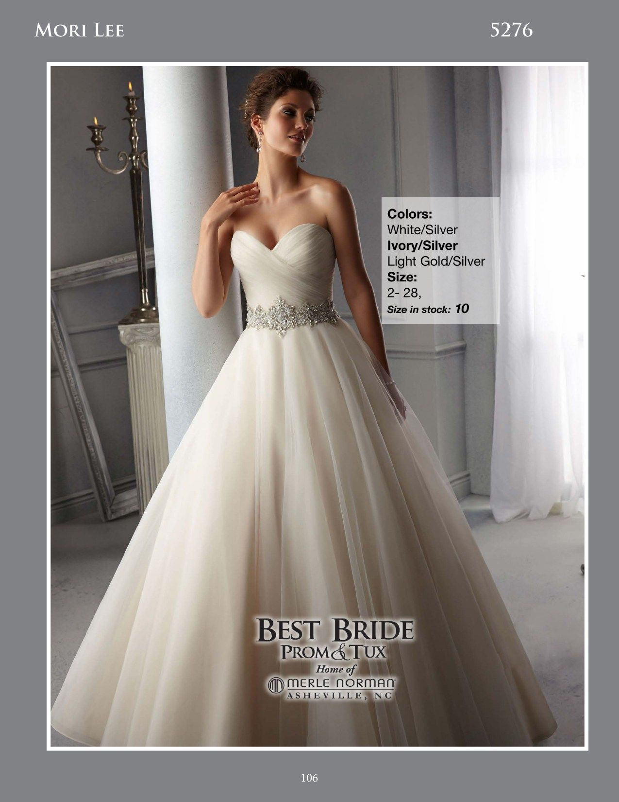 This cinderella style tulle bridal dress is breathtakingly beautiful