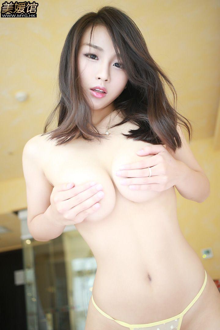 Xxx Cute Hot
