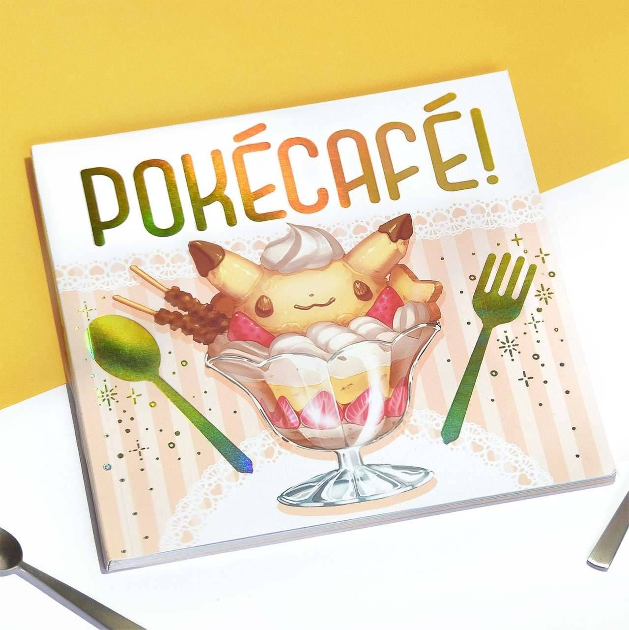 Artist Susan Lao just published an illustrated book of Pokemon-inspired desserts -