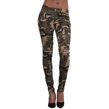 Knee Hole Slim Camouflage Army Pants Pantalon Femme Women Pantalones Mujer Trousers Leggings(China (Mainland))