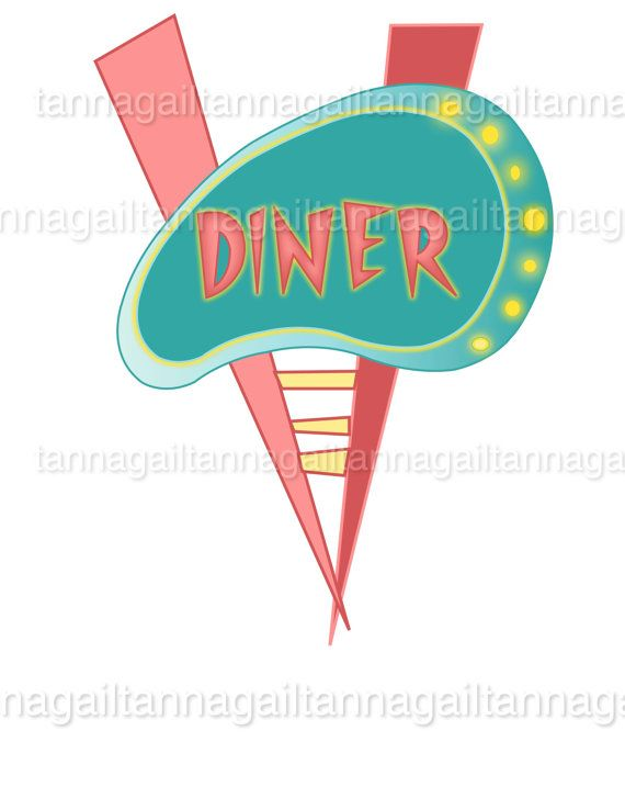 retro clip art diner sign atomic style mid by digitalfunhouse mid rh pinterest com dinner clip art free dinner clip art pictures
