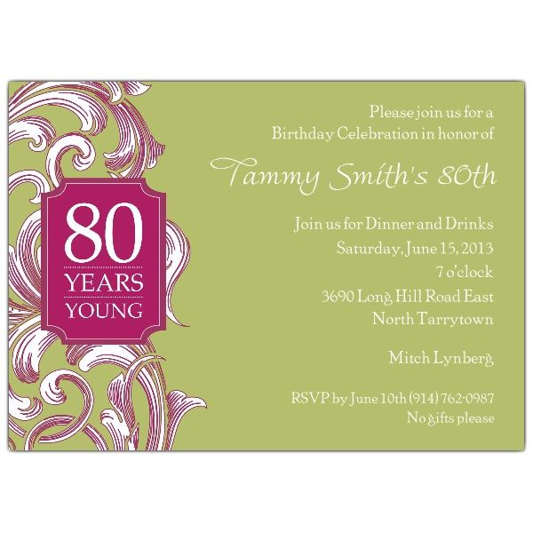 80th birthday border scroll moss invitations | invitation ideas, Birthday invitations