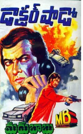 Telugu detective novel download in pdf telugu full