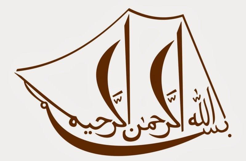 15 Gambar Kaligrafi Bismillah Dengan Bentuk Indah Dan Unik Kaligrafi Seni Arab Gambar