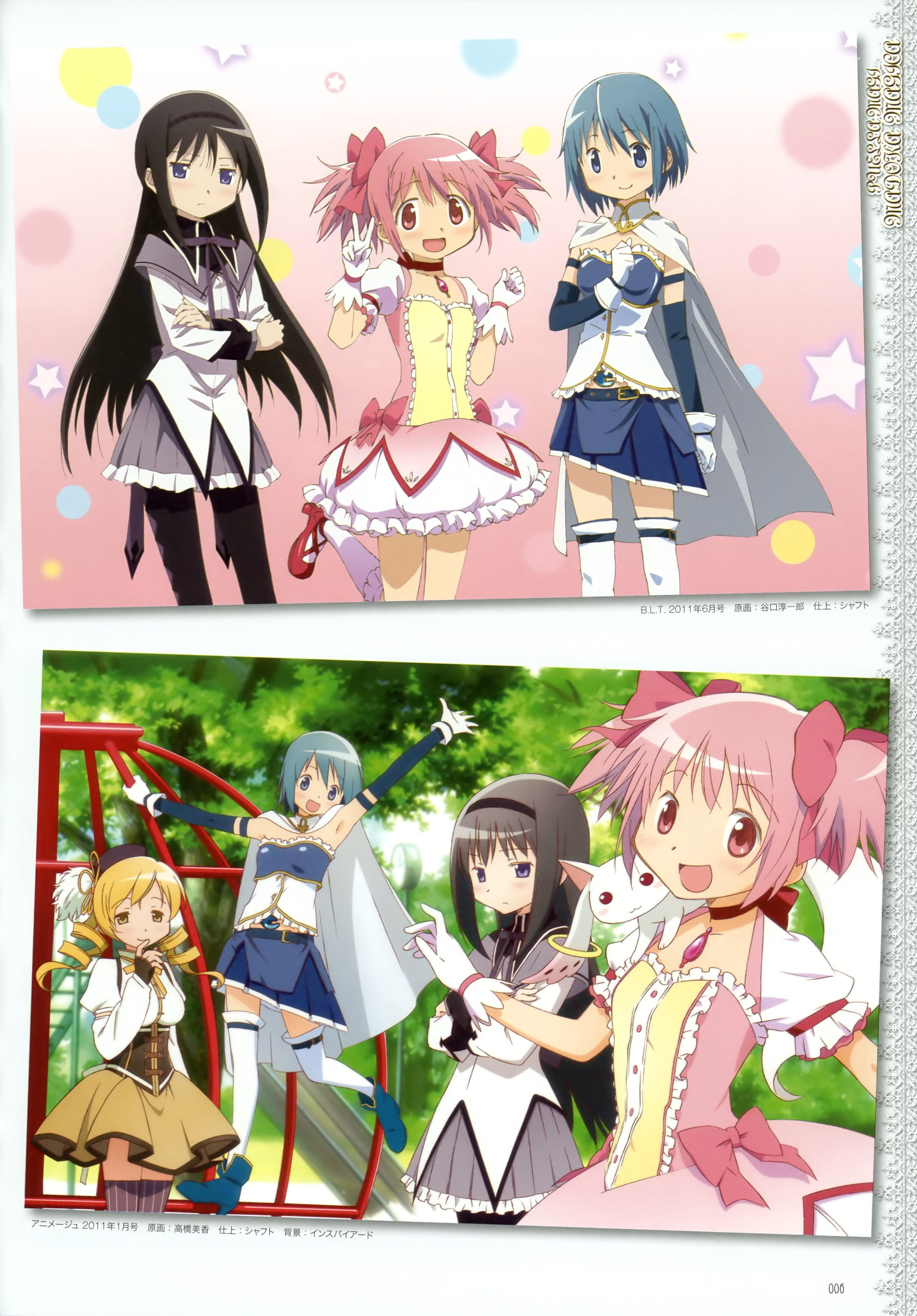 Favorite Anime Log おしゃれまとめの人気アイデア Pinterest とりぃ丸 アニメ 魔法少女 魔法少女まどかマギカ