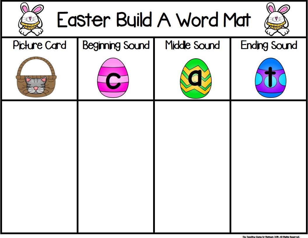 Easter Build A Cvc Word Phonics Center Or Activity