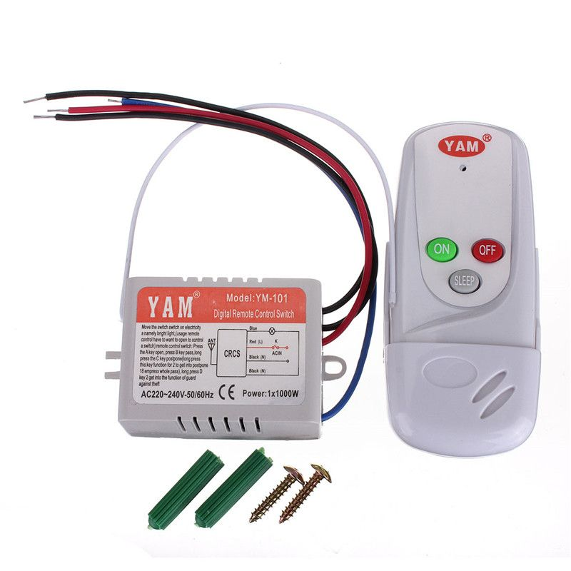 Cheap Lamp Switch, Buy Quality Lamp Dimmer Switch Directly From China Switch  Reed Suppliers: Wireless Anti Interference 1 Way Light Lamp Remote Control  ...