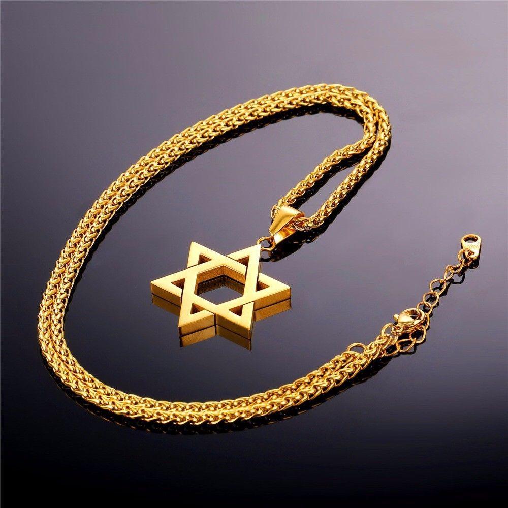 Jewish Magen Star of David Bat Mitzvah Gift Israel Hebrew Jewelry