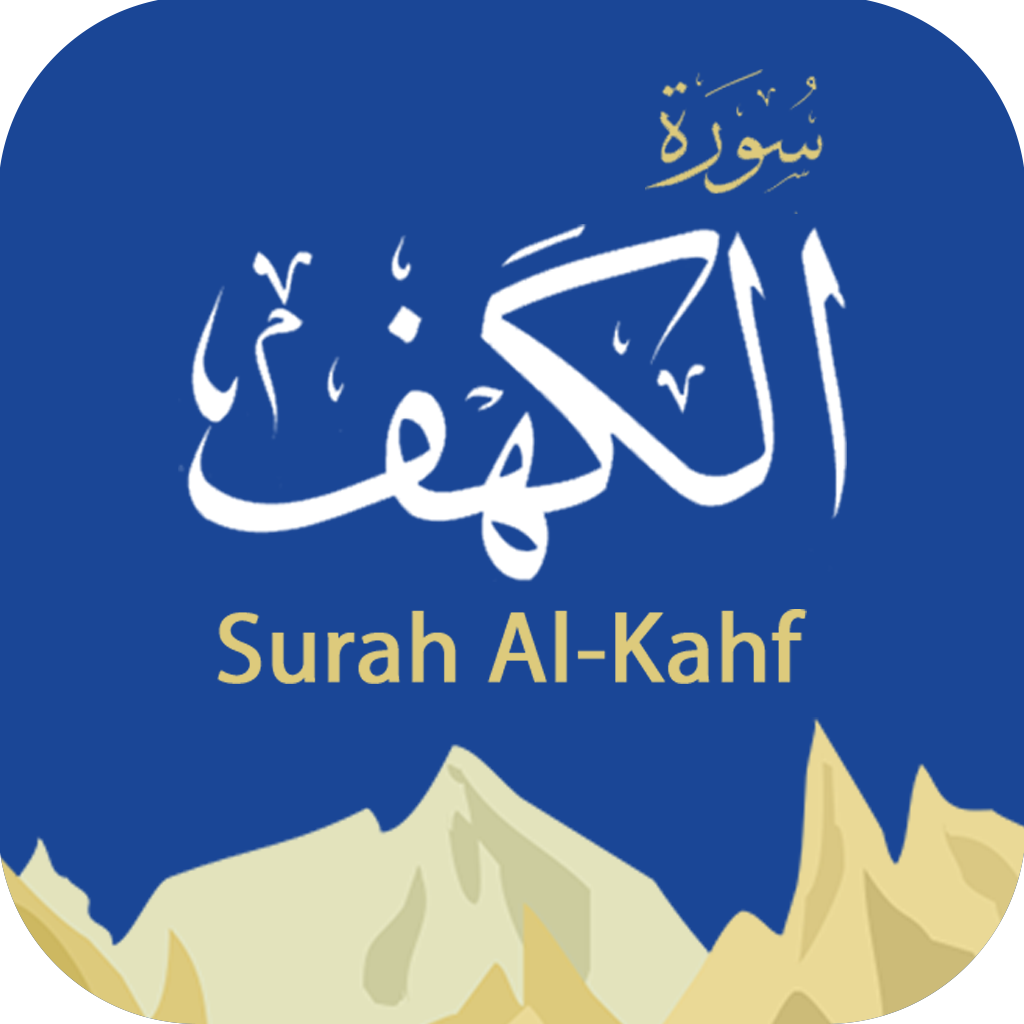 Ewallpapershub provide the latest image gallery of Surah