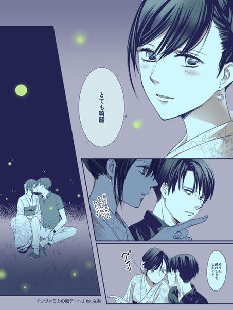 №2 [Rivamika/Levimika] [Fan arts] [Фан арты] | 345 photos | VK