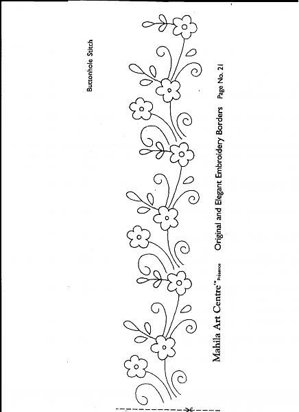 Some Designs For Saree Work Picture 007g Patterns Pinterest