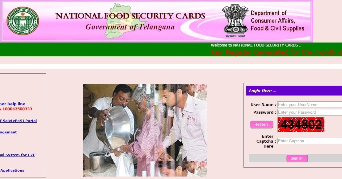 b82fec08f5f2c79b65a6d497124adb2f - New Ration Card Online Application Telangana