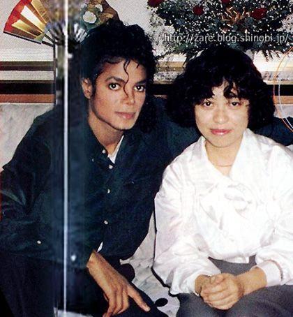 Michael Jackson and Mutsumi Inomata, 16-10-1987