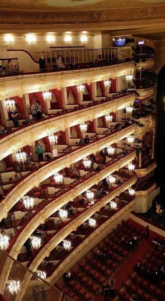 Большой театр, Москва   Театр и Балет