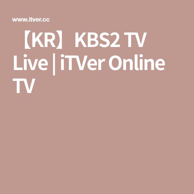KR】KBS2 TV Live | iTVer Online TV | kurda | Drama channel, Drama