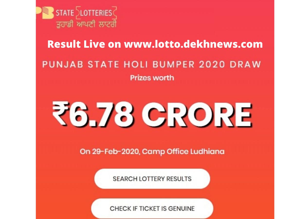 Punjab State Holi Bumper Lottery 29.02.2020 Live Result 3 Crore   Lottery,  Lottery results, State lottery