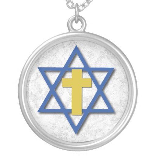 Messianic Cross with Star of David Custom Jewelry