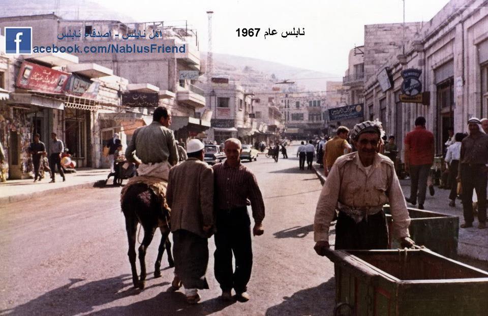 عام 1967 وتحديدا شارع الشهيد ظافر المصري شارع سينما العاصي أو شارع المركز التجاري Palestine Street View Scenes