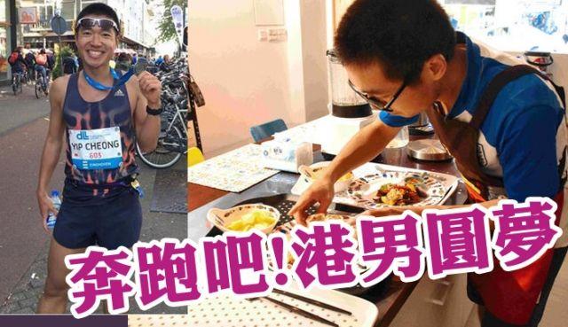 香港一對80後夫婦Adolf和Kitty,今年6月毅然離開香港移民台灣,在台南開設一間以北歐料理(T...