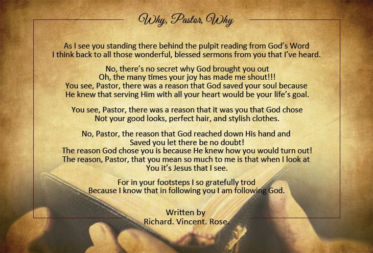 Pastor Appreciation Poems | Pastor Appreciation Quotes and ...
