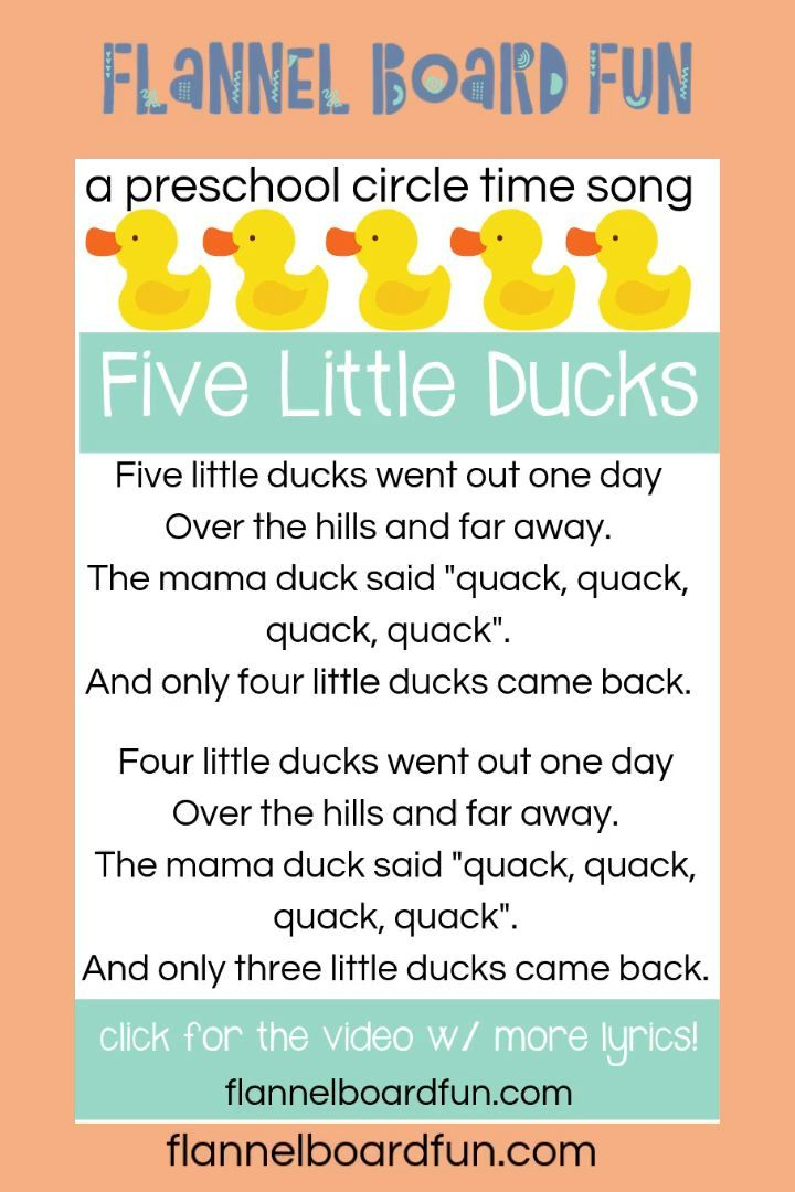 Five Little Ducks Preschool and Toddler Flannel Board Song for Circle Time or Library Story Time