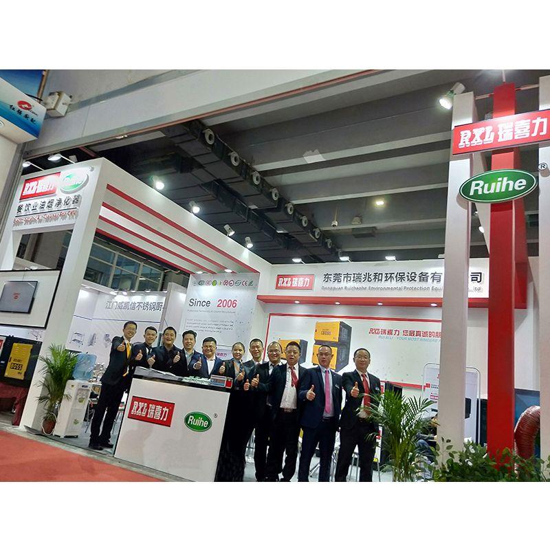 Dongguan ruizhaohe environmental protection equipment co