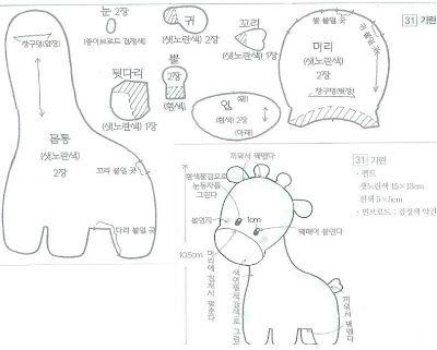 Free Cute Kawaii Giraffe Felt Plushie Toy Sewing Pattern Template