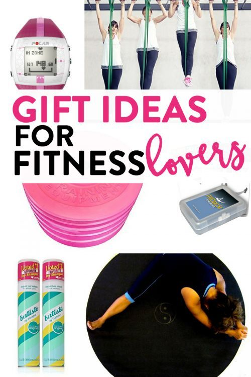 Gift Ideas for the fitness lovers - if you have a fitness ...