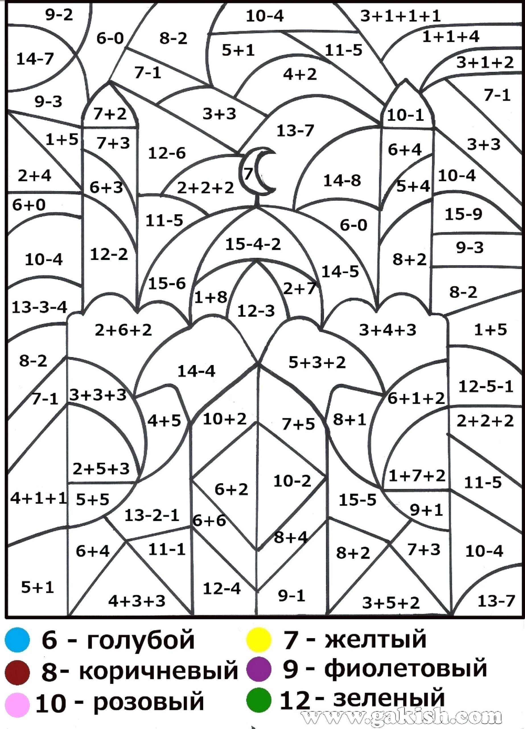 Worksheet for 5th Graders Fun Math Coloring Worksheets 5th Grade   Math  coloring worksheets [ 2560 x 1845 Pixel ]