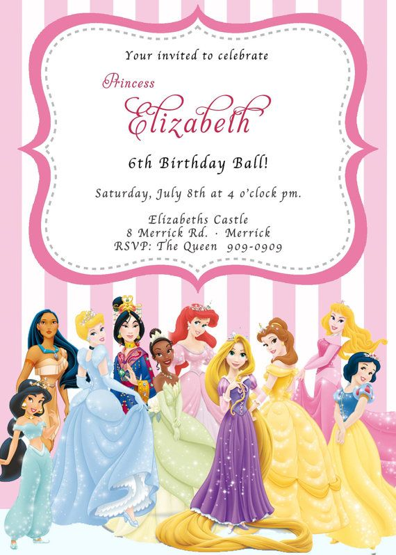 Custom photo invitations disney princess birthday invitation you custom photo invitations disney princess birthday invitation you print printable i customize you print 4x6 or 5x7 princess birthday invitations stopboris Images